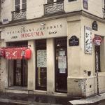 Rue saint anne, Japonais Higuma