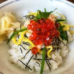 Restaurant japonais Udon bristro Kunitoraya