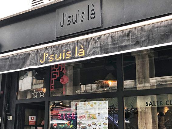 Restaurant J'suis là