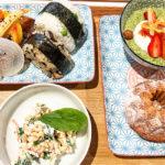 Menu japonais végétarien. Umami Matcha